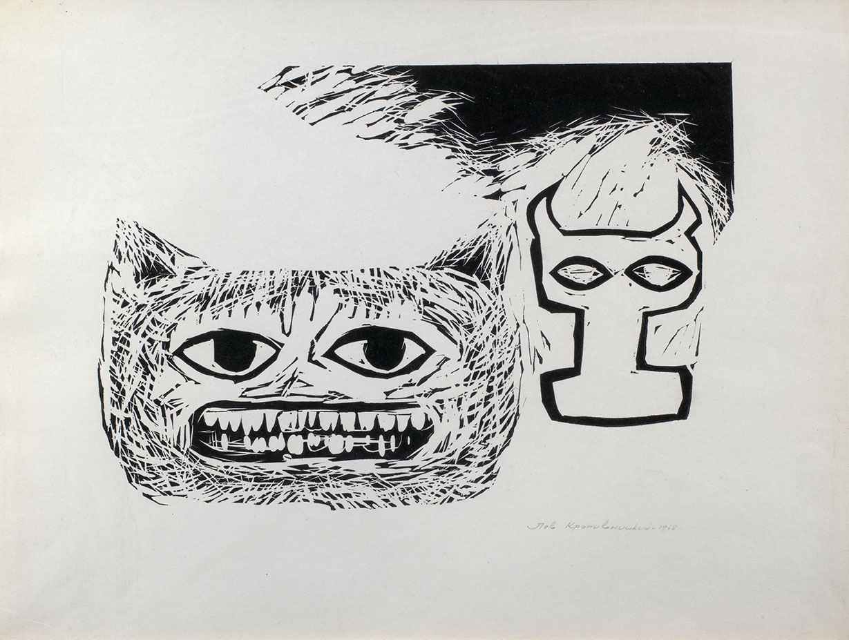 Faces: Two lithographs