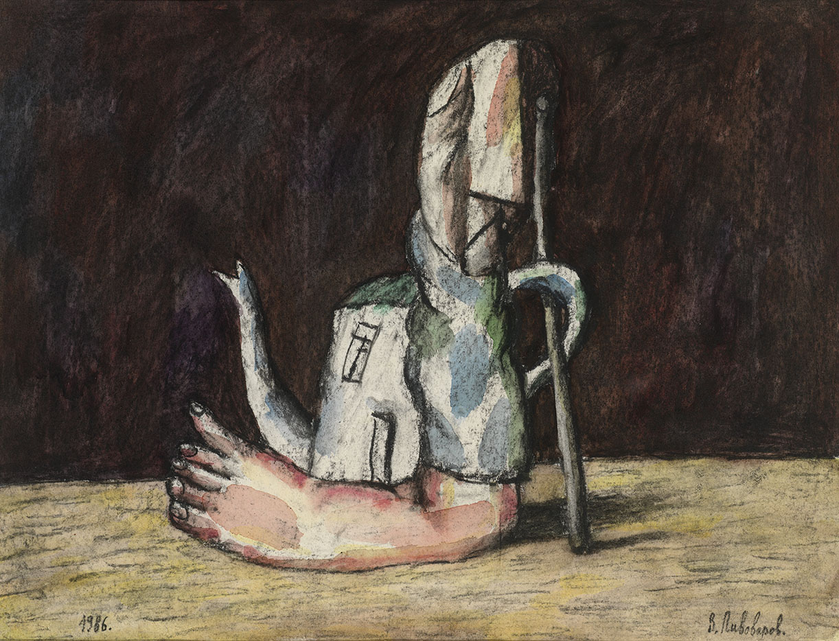Composition with Tea Pot and Foot