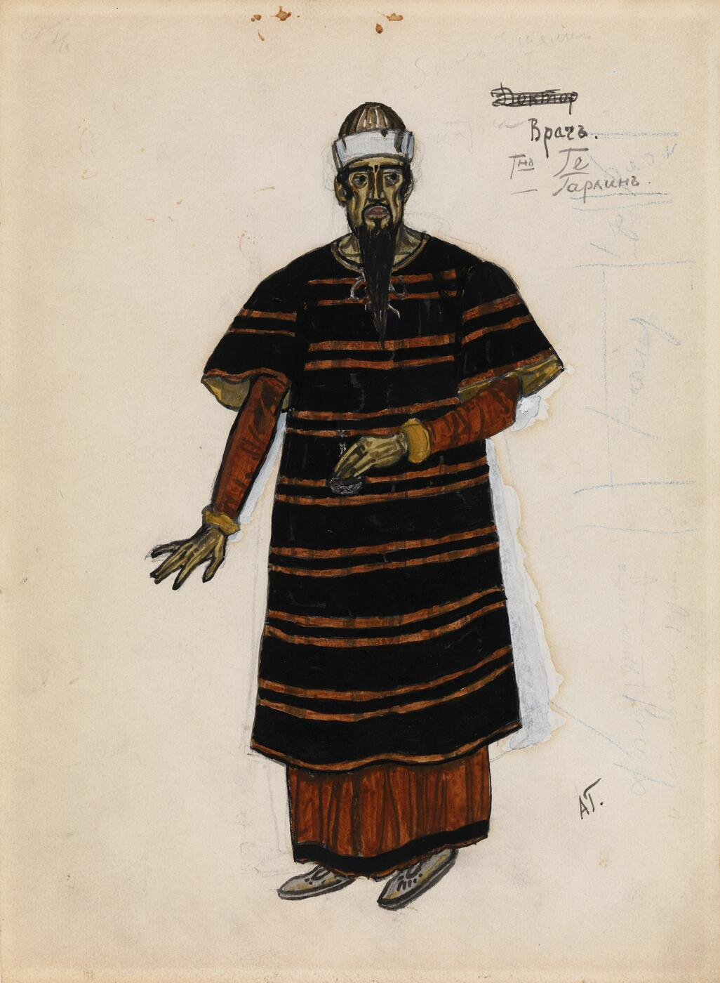 "Costume Design for the Doctor from a Production of the Play ""Peter Khlebnik"" by Lev Tolstoy, directed by Vsevolod Meyerhold, Alexandrinsky Theatre, Petrograd, 1918"