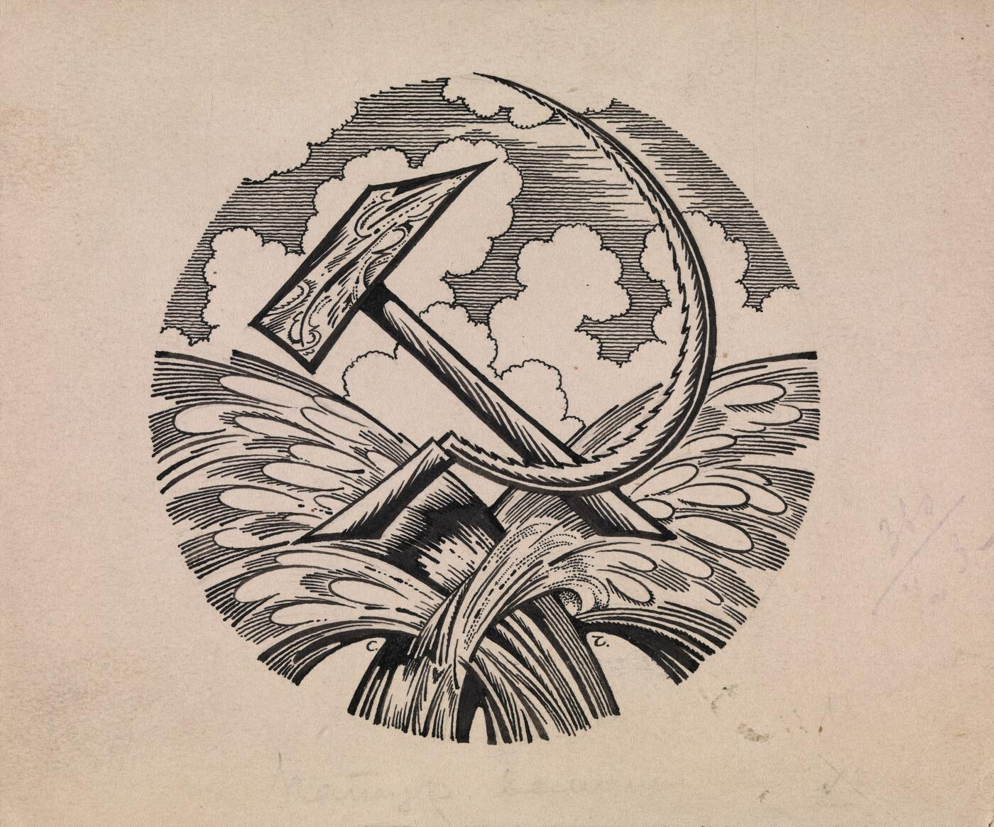 Hammer and Sickle. Design for a Headpiece