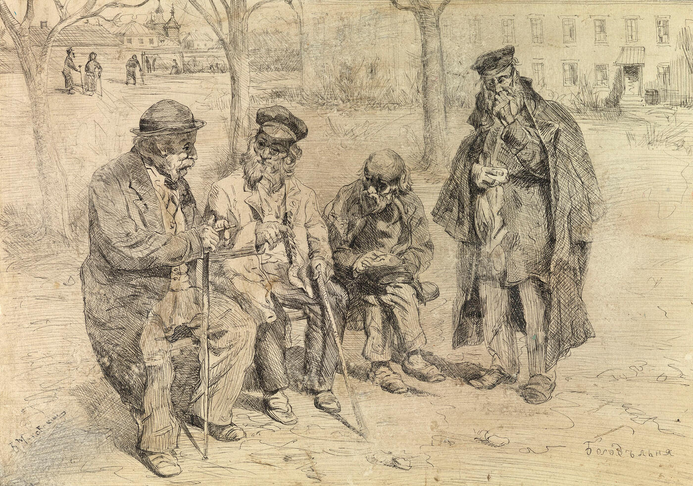 The Jewish Poorhouse, </i>two works<i>,