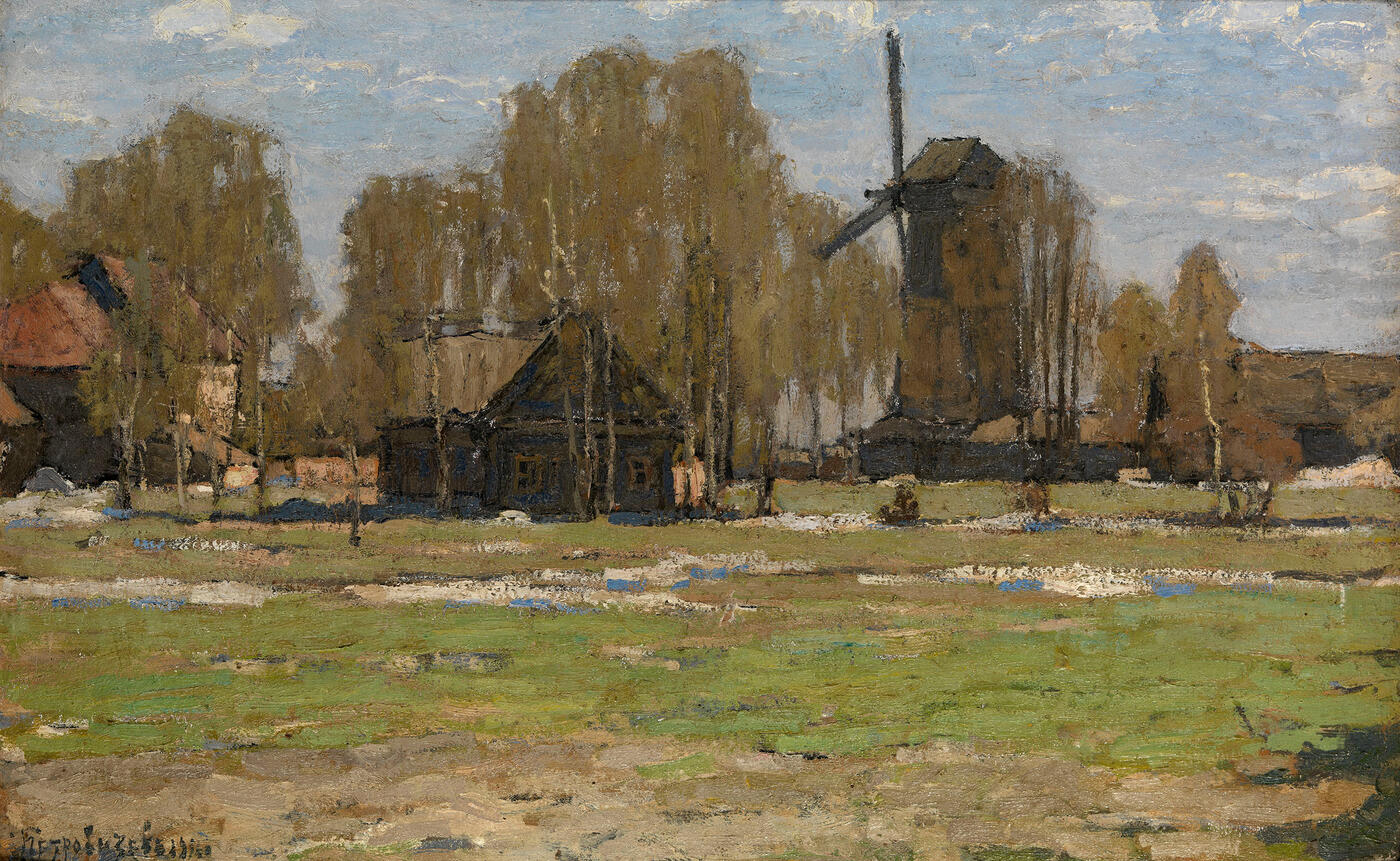 Summer Landscape with a Mill