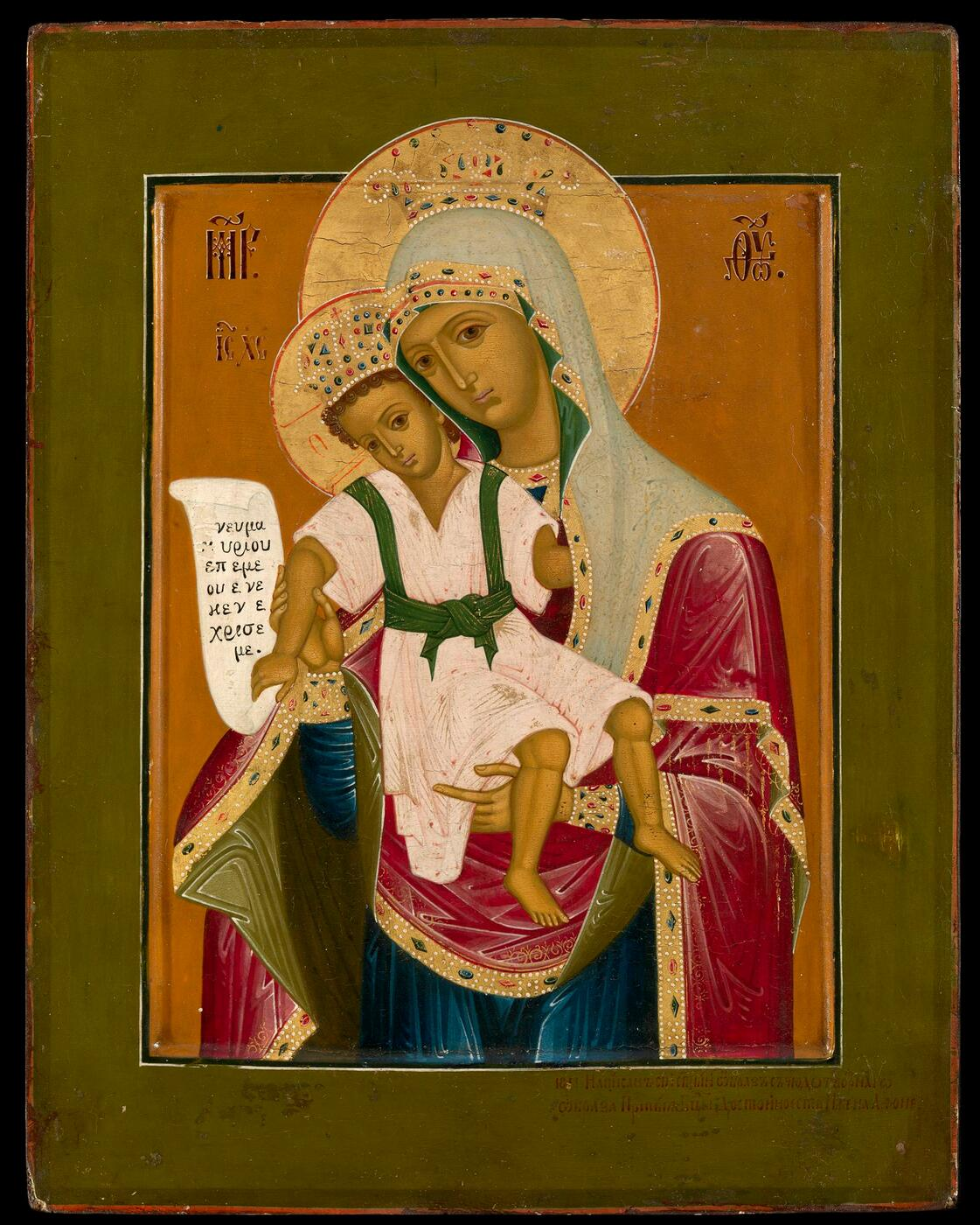 "DATED 18(8)1, INSCRIBED IN CYRILLIC ""THIS HOLY IMAGE IS PAINTED FROM THE MIRACULOUS ICON OF THE MOTHER OF GOD ""IT IS TRULY MEET"" FROM THE MOUNT ATHOS"""