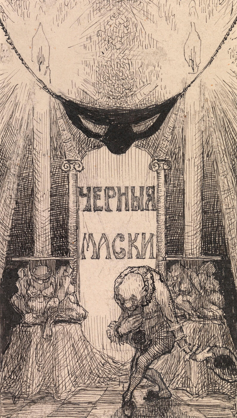 "Title Page and Illustrations for L. Andreev's Book  ""Chernye Maski"""