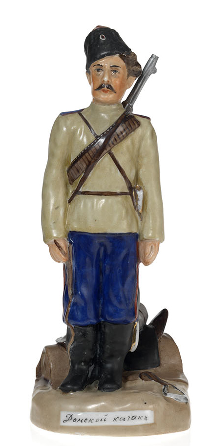 A Porcelain Figurine of a Don Cossack