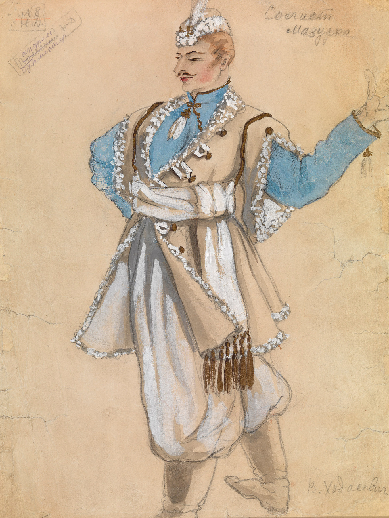 "A Group of Costume Designs for Boris Asafiev's Ballet ""The Fountain of Bakhchisarai"""
